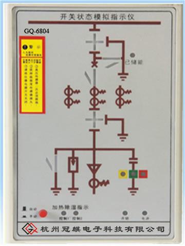 led显示屏一控九接线图解